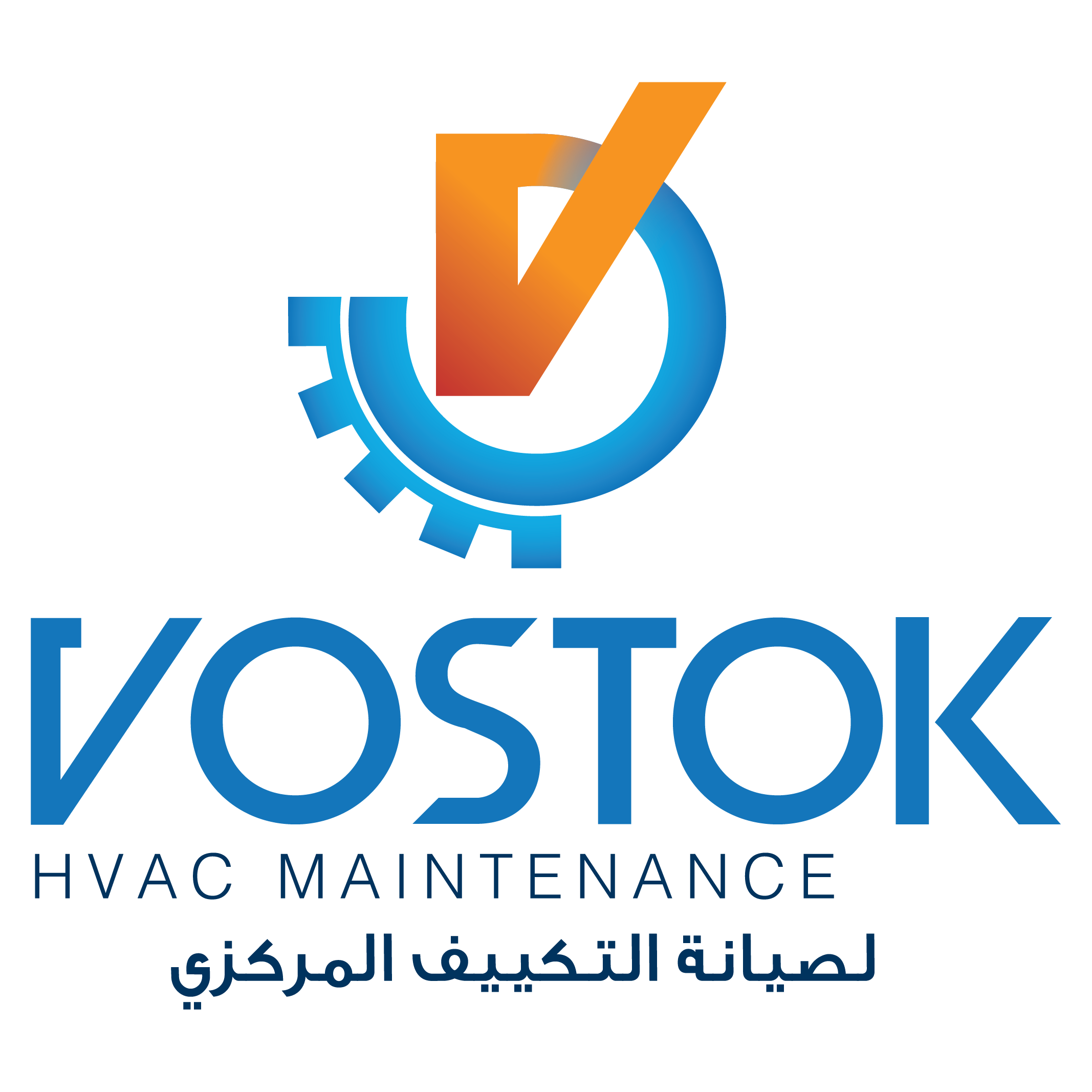 1984tech-1984inc-userexperience-partners-vostok-hvac-design-ux-ui-kuwait